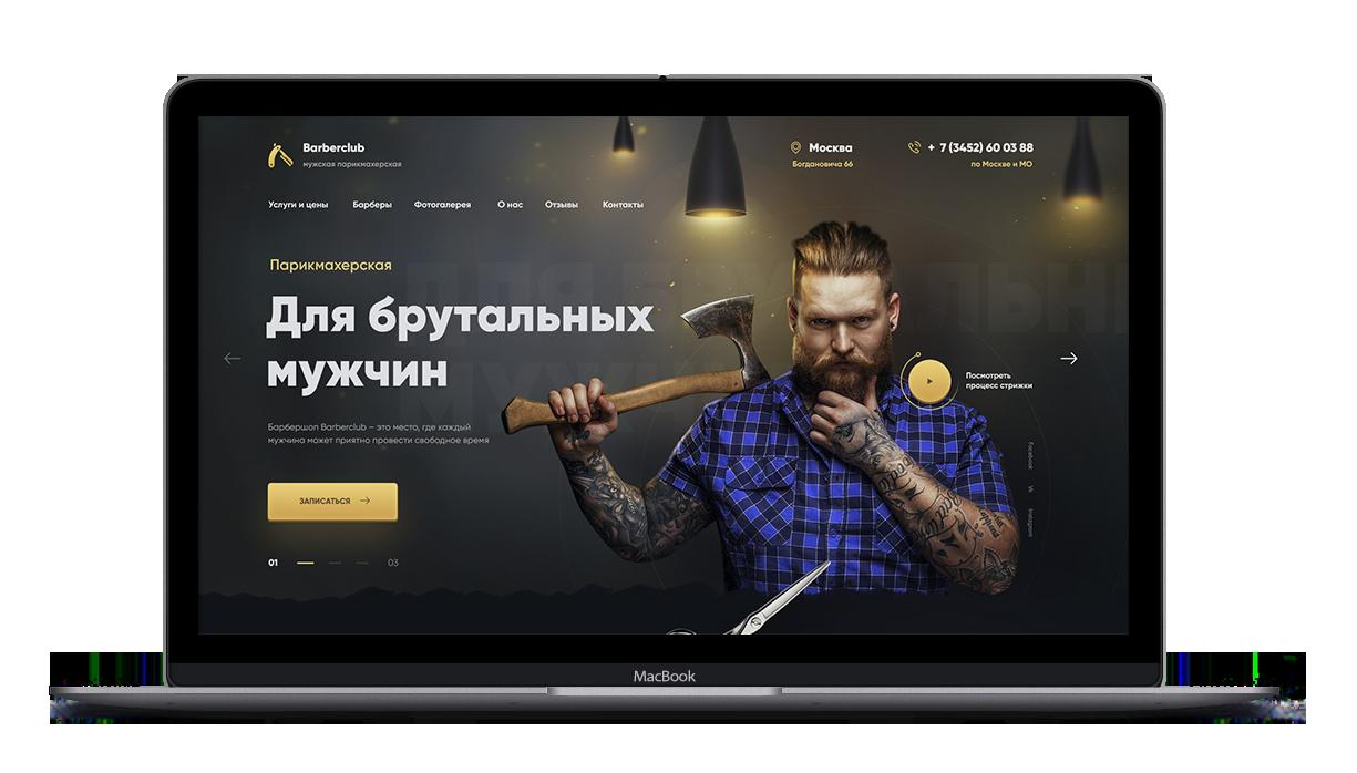 Создание сайтов екатеринбург фриланс дизайнер фрилансер в алматы